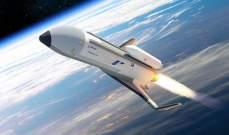 """""""بوينغ"""" والجيش الاميركي يتفقان على بناء مركبة """"فانتوم اكسبرس"""" الفضائية"""