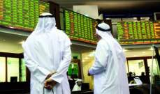 دبي: خدمة البيع على المكشوف ستتوفر خلال المرحلة المقبلة