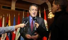 وزير النفط الفنزويلي:زيادة إنتاجنا إلى مليون برميل يوميا بنهاية العام هو تحدٍ كبير