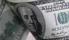 """""""مكتب إدارة الدين العام""""في السعودية يطلب مقترحات لإعادة تمويل قرض بـ10 ملياردولار"""