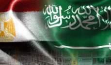 إتفاقات مرتقبة بين مصر والسعودية بقيمة 25 مليار دولار