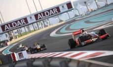 سائقو سيارات السباق الأعلى أجرًا في العالم