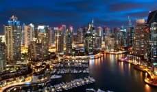 908 مليون درهم قيمة تصرفات العقارات في دبي اليوم