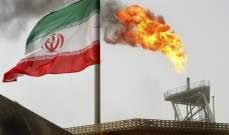 إنتاج إيران من النفط سيصل الى 4 ملايين برميل يومياً في آذار 2018