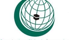 إرتفاع المبادلات التجارية لمنظمة التعاون الإسلامي 155% خلال 10 سنوات