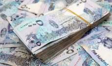 السعودية: الريال القطري يفقد 12% في أسواق الصرافة