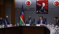تركيا وجنوب السودان توقعان اتفاق تعاون اقتصادي