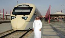 القطار الخليجي الى العمل في 2021 على الرغم من الازمة مع قطر