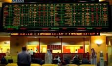 سوق أبوظبي للأوراق: عدد البنوك التي تسمح بملكية الأجانب ترتفع إلى 10