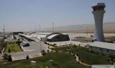 بدء أولى الرحلات الدولية من مطار السليمانية