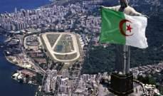 رئيس الحكومة الجزائرية: البلاد تعاني من أزمة مالية خانقة