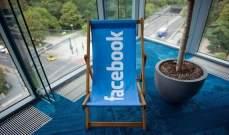 """""""فيسبوك"""" يتيح للأميركيين طلب الطعام عبره"""