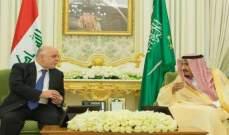 توقيع اتفاقيات غير مسبوقة بين السعودية والعراق