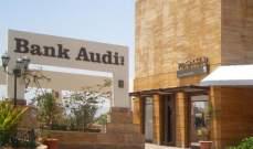 """تقرير """"بنك عوده"""": حجم التدفقات المالية إلى لبنان بلغ 13.7 مليار دولار في الأشهر الـ11 الأولى من 2017"""