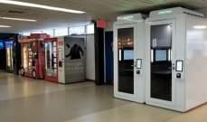 شركة أميركية تعرض صناديق مكتبية لمن يريد العمل في المناطق العامة