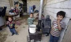 الولايات المتحدة تقدّم 140 مليون دولار كمساعدات للنازحين السوريين في لبنان