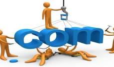 توقف المواقع الإلكترونية لبعض الجهات الحكومية في سلطنة عُمان