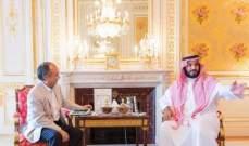 """45 مليار بـ 45 دقيقة من لقاء مؤسس """"سوفت بنك"""" بمحمد بن سلمان"""