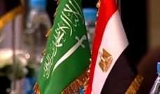 مصر والسعودية تنفقان 3 مليار جنيه لبناء 4 مستشفيات