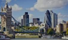 """المملكة المتحدة تنفي نيتها إطلاق نسختها الخاصة من """"بتكوين"""""""