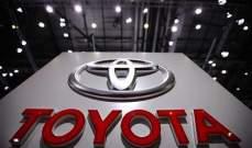 """وزارة التجارة والاستثمار السعودية تستدعي 3779 سيارة """"تويوتا"""""""