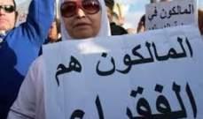 نقابة المالكين: لوضع مشروع قانون للإيجارات غير السكنية على طاولة البحث والنقاش