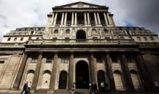 بنك إنكلترا يُثبت سعر الفائدة وسط انقسام بين الأعضاء