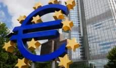المركزي الأوروبي يبقي على الفائدة ويتعهد بمواصلة شراء الأصول