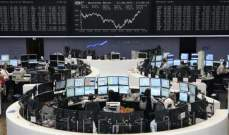 الأسهم الأوروبية تغلق على ارتفاع بسبب الانتخابات الفرنسية