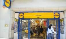 الإفراط في العمل قد يؤدي الى طرد الموظف في إسبانيا!
