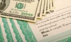 مستثمرون يسحبون نحو 7 مليارات دولار من السندات مرتفعة العائد