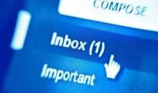 أخطاء شائعة في استخدام البريد الإلكتروني الخاص بالعمل