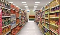 قرار مشترك لوزيري الإقتصاد والزراعة بشأن عبوات السلع الغذائية