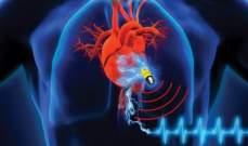 مكثف كهربائي لتنظيم نبضات القلب