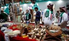 العراق: مشاركة عالمية في أول معرض منذ الـ 2003