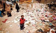 """""""البنك الدولي"""": ارتفاع الناتج المحلي الإجمالي 17.9% في اليمن عام 2019"""