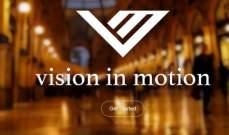 """""""Vision in motion"""" .. برنامج لبناني ذكي يراقب حركة الزوار في المراكز التجارية ويحللها !!"""