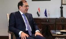 وزير البترول المصري: توقيع 83 اتفاقية تنقيب عن البترول والغاز الطبيعي