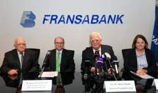 """""""فرنسَبنك"""" يُصدِر أولَ سندات خضرَاء لدعم التمويل المُستدام في لبنان"""