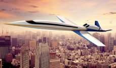 بريطانيا تجري أول تجربة لنقل الركاب عبر الطائرات بدون طيار شباط المقبل