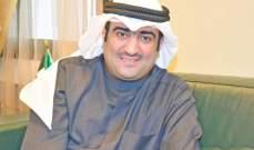 وزير التجارة الكويتي: ربط الأسعار إلكترونياً قريباً