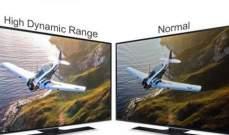تعرّف على أحدث تقنية في شاشات التلفاز ذات المدى الديناميكي العالي