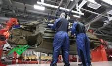 تراجع النشاط الصناعي والخدمي الأميركي في تشرين الثاني