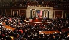 الكونغرس الأميركي يدرس قانوناَ يسجن ويغرم مقاطعي البضائع الإسرائيلية!