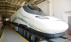 مكة: التشغيل التجريبي لقطار الحرمين سيكون نهاية كانون الأول