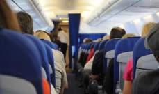 هكذا تحصل على رحلة طيران رائعة..