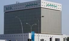 قطر تطلب من بنوكها طرق أبواب المقرضين الأجانب
