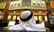 تراجع بورصة دبي بنسبة 0.24% إلى مستوى 3573.51 نقطة