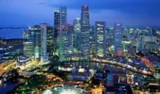 سنغافورة تنشىء صندوق بـ718 مليون دولار لدفع الإبتكار و النمو
