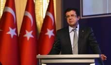 تركيا ثالث أسرع دولة في النمو الاقتصادي بين دول مجموعة الـ20